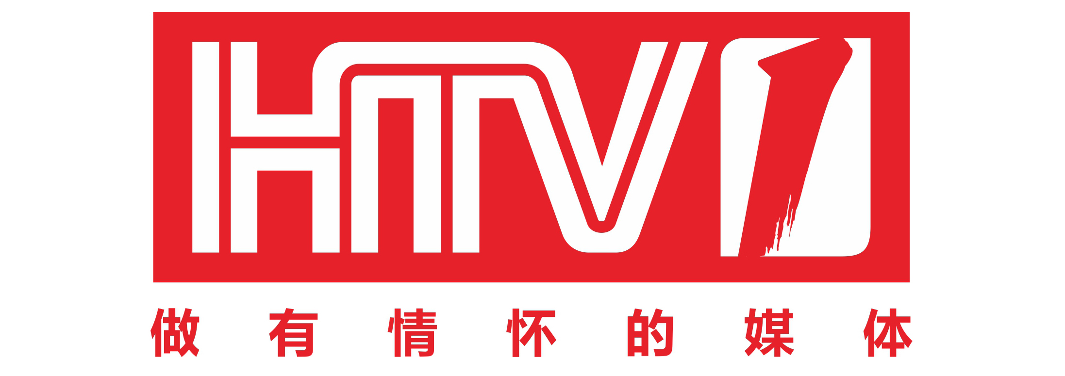 HTV1.jpg